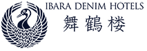 IBARA DENIM HOTELS舞鶴楼